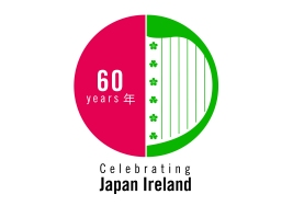 japan ireland logo 2017 FINAL-01